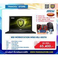 MSI WORKSTATION WS63 8SJ-025TH