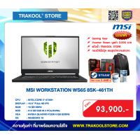 MSI WORKSTATION WS65 8SK-461TH